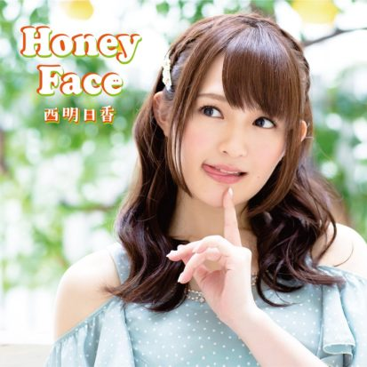Honey Face「Pump Up!」「蟻地獄」